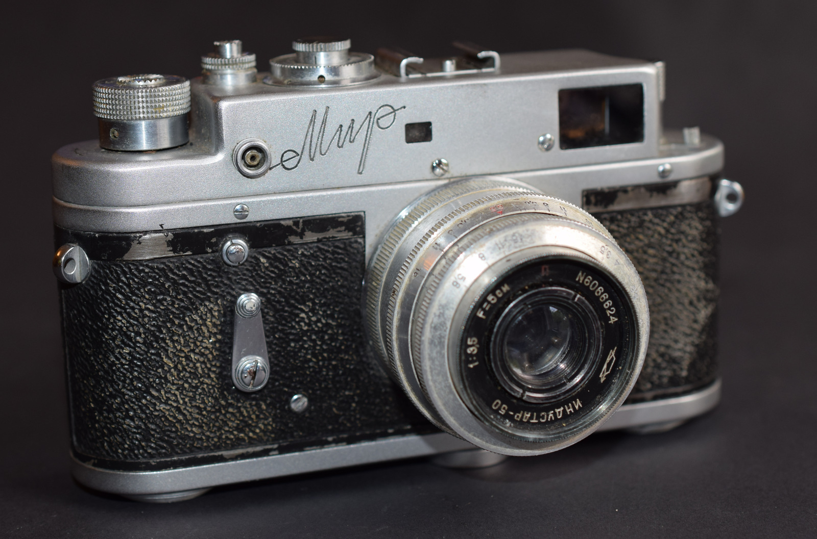 Lot 27 - Less Well-Known Russian Mir Small Frame Rangefinder