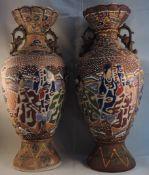 Pair Of Early 20Th Century Japanese Satsuma Vases
