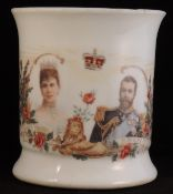 Commemoration Cups X 2 - George V Coronation 1910
