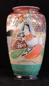 A Satsuma Style Vase - Depicting A Geisha Enteraining And Traditional Japanese Floral Motif