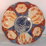 An Early 20Th Century Imari Plate
