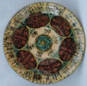 Persian Glazed Ceramic Dish, Marked And Dated To Base