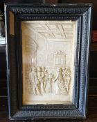 Antique Victorian Ivorine Plaque Framed