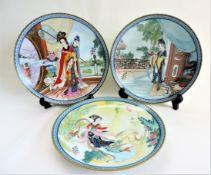 Vintage Imperial Jingdezhen Porcelain Decorative Plates