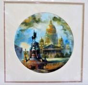 Russian Artist Konstantin Kuzema Watercolour Painting