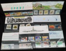 Collectable 7 x Royal Mail Presentation Packs British Postage Stamps 1985/86