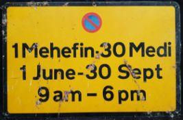 Vintage Welsh Road Sign No Parking 1st June to 30th September