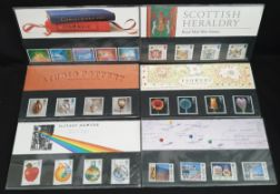 Collectable 6 x Royal Mail Presentation Packs British Postage Stamps 1987
