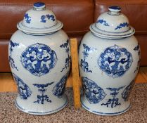 Pair Of Large Blue And White Chinese Vases With Lids