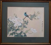 Art Oriental Watercolour Painting