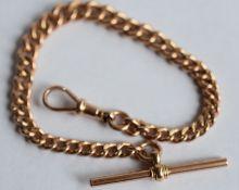 9ct Rose Gold Single Albert Watch Chain