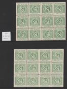 G.B. - Railways / Isle of Wight 1891-1920 Isle of Wight Railway 2d letter stamps, mint and used coll