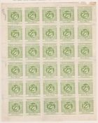 G.B. - Railways 1913-18 Great Eastern Railway 2d letter stamps with manuscript sheet or control numb