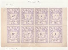 G.B. Railways c.1870 Great Western Railway newspaper parcel stamps colour trials in lilac comprising