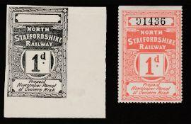 GB - Railways c.1898 North Staffordshire Railway 1d newspaper parcel stamp imperf proof in black wit