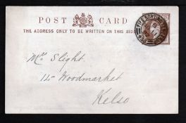 G.B. - Travelling Post Offices / Postal Stationery 1892 1/2d Postal stationery card to Kelso, cance