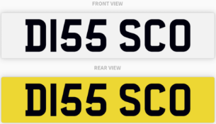 D155 SCO , number plate on retention