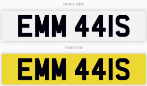 EMM 441S , number plate on retention