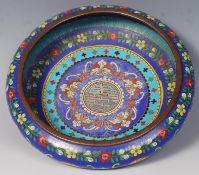 C19th Chinese cloisonné bowl