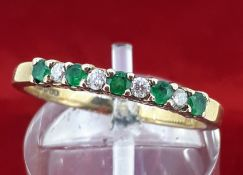 9ct (375) Yellow Gold Emerald & Diamond 9 Stone Half Eternity ET Ring