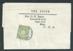 China - Japanese Post Office 1900 Perf. 12.1/2 2s yellow-green tied to Wrapper addressed to U.S.A. b