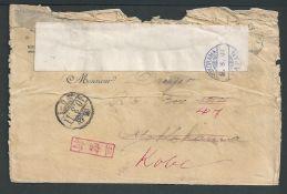 Crash & Wreck / Japan 1907 Wreck of SS Dakota. Envelope from France addressed to Yokohama and redir