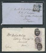 Aden / G.B. - Naval Mail 1882 Cover (opening faults) from Revd Nesbitt B. Lodge R.N. serving on H.M.