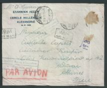 Crash Covers / Greece 1937 (Sep. 30) Air Mail cover from Alexandria to Athens carried on the Imperi