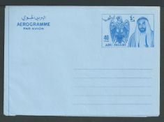 Abu Dhabi 1971 Aerogramme (H & G FG11) 40fils blue showing Sheikh and Crest on light blue paper f...