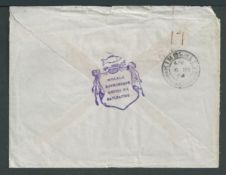 Bechuanaland / Cape 1904 Cover (slight paper clip mark) with original contents, bearing 1d Cape adhe