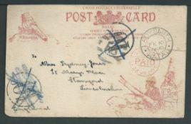 "Boer War - Ladysmith Siege 1900 (Feb. 10) ""Long Tom"" siege postcard type 3A (closed tear at right)"