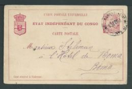 Belgian Congo 1891 Usage of an 1889 15c postal stationery Post Card from Lukungu (18 May) to Boma c