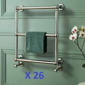 BS118 - 26 x Fervent Traditional Ball Jointed Radiators RRP £5850