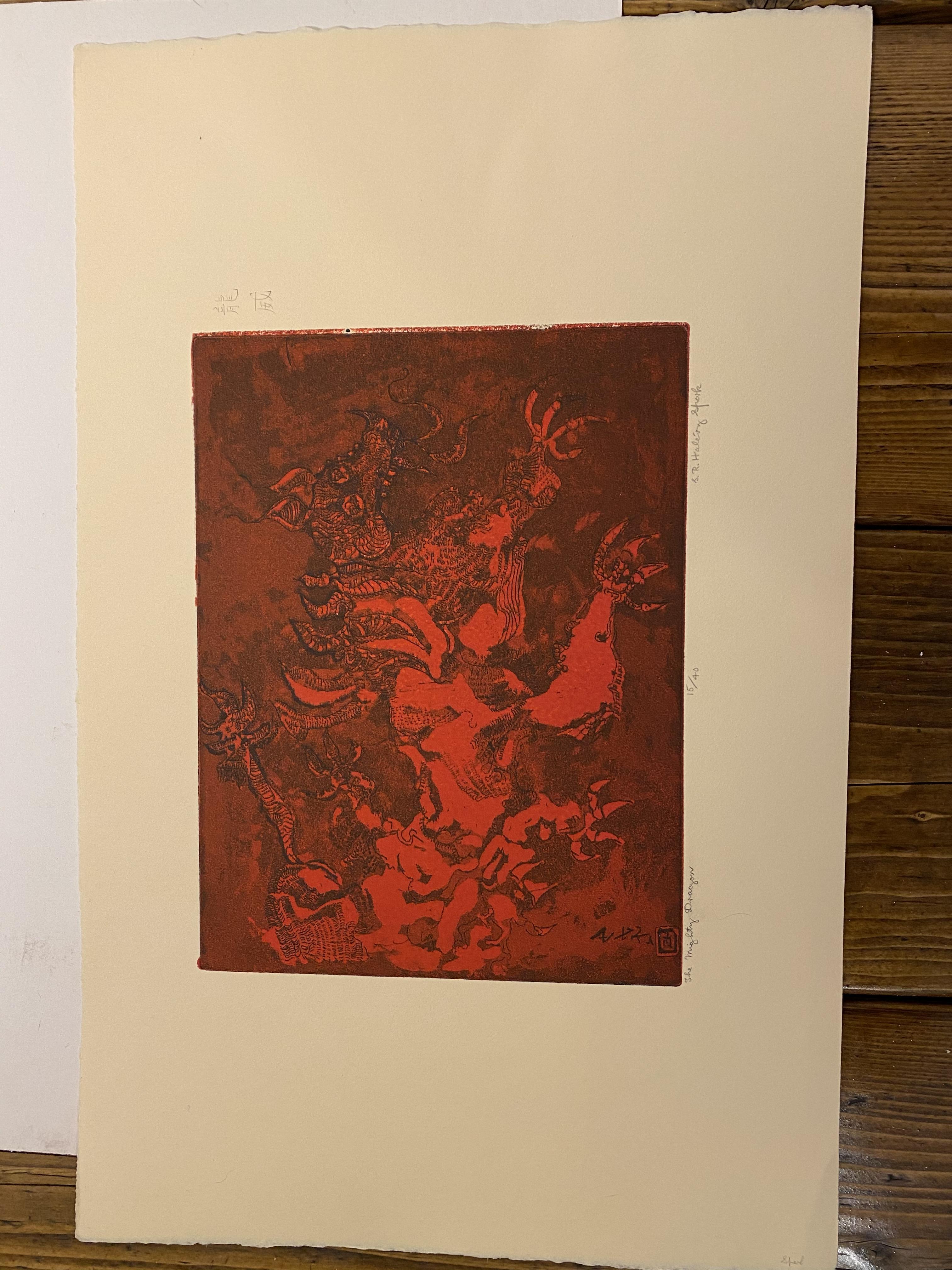 Samuel Robin Spark, The Mighty Dragon Limited Edition Print