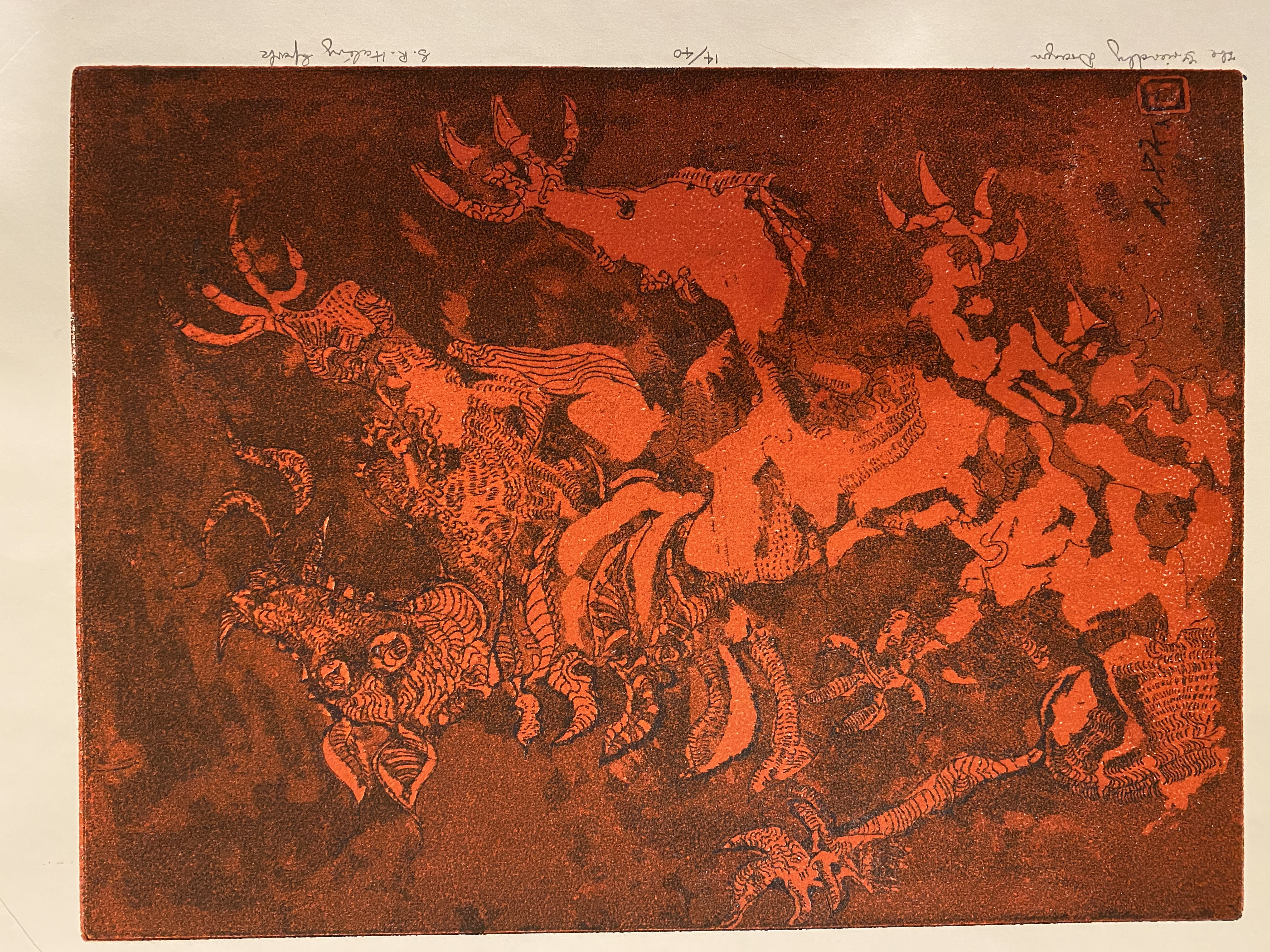 Samuel Robin Spark, The Friendly Dragon Limited Edition Print 91/92 - Image 5 of 5
