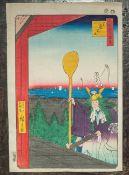 Hiroshige, Utagawa (1797-1858), Farbholzschnitt (Japan), Mount Atago, Shiba (Shiba