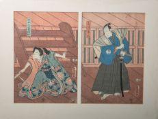 Unbekannter Künstler (Japan), Darstellung von Samurai und Tänzer, zwei farbige
