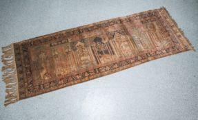 Antiker Wandteppich/Feldteppich (wohl 2. Hälfte 19. Jahrhundert), Provenienz wohl Türkei,