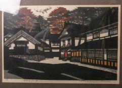 Kamada, Kam (20. Jahrhundert), wohl Darstellung eines kleinen Ortes (wohl 1979),