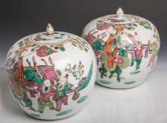 2 identische Ingwertöpfe aus Porzellan (wohl 18./19. Jahrhundert), polychrom bemalt,