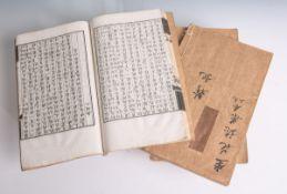 Vier verschiedene gebundene Taschenbücher/Hefte mit wohl chinesischen Bildern und Texten
