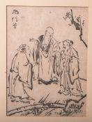 Naonobu, Kano (1607-1650), Darstellung von drei Männern im Gespräch, wohl