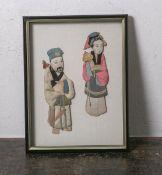 Seidenarbeit (China, wohl 19. Jahrhundert), mehrlagig aus Seide gearbeitete Darstellung