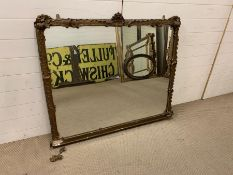 A gilt framed carve wall mirror AF (120cm x 106cm)