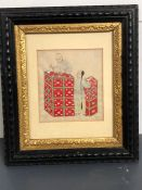An Antique Chinese Watercolour