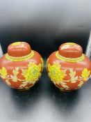 A pair of Ginger Jars, Chinese contemporary cloisonne style (20 cm H )