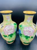 A Pair of Contemporary Chinese Cloisonne Vases (30 cm H)