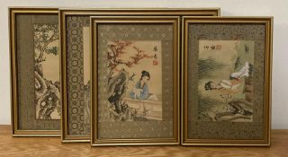 A group of four Chinese silk paintings, depicting young women in gardens and framed with brocade