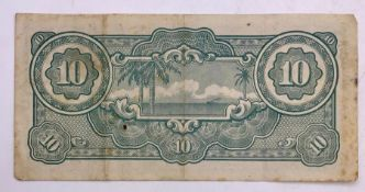 A Japanese Government Ten Dollars (MP Banknote.