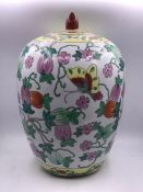 A Contemporary Chinese Ginger Jar